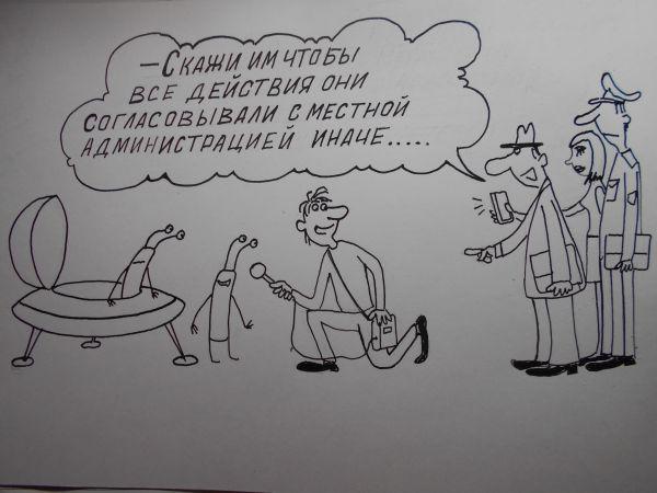 Карикатура: Притяжение-2, Петров Александр