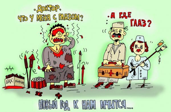 Карикатура: всем бобра и с Новым Годом!, leon2008