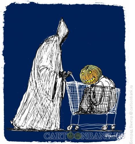Карикатура: Хэллоин в супермаркете, Богорад Виктор