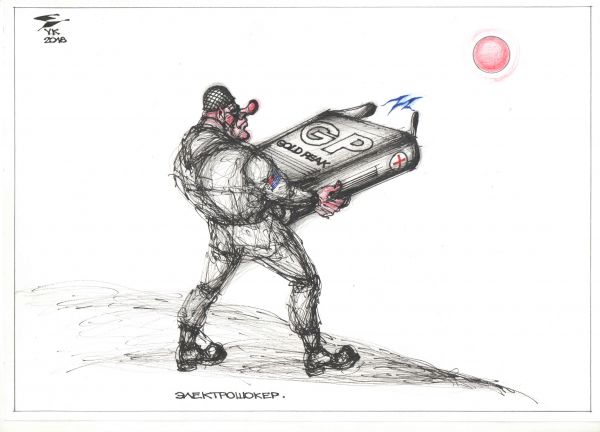 Карикатура: Электрошокер . Чудо - оружие NATO ., Юрий Косарев