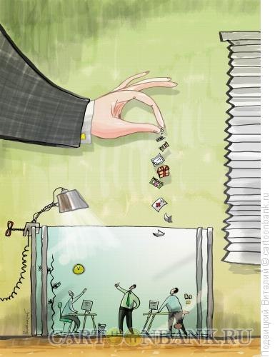Карикатура: Офисный аквариум, Подвицкий Виталий