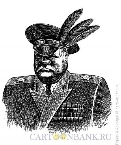 Карикатура: военный с перьями, Гурский Аркадий