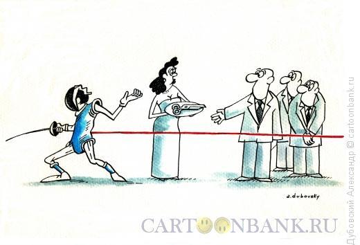 Карикатура: Красная лента, Дубовский Александр