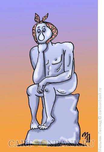 Карикатура: Мыслитель, Мельник Леонид