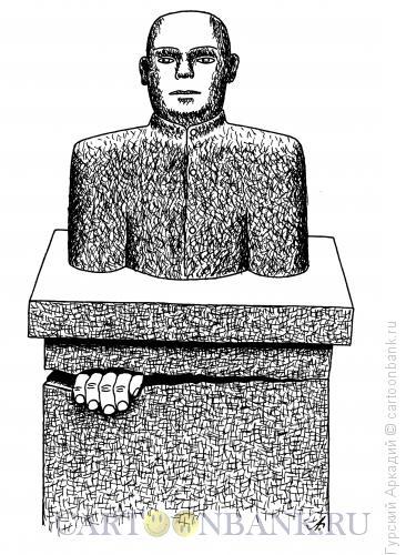 Карикатура: пьедестал памятника, Гурский Аркадий