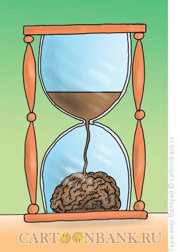 Карикатура: Время думать, Тарасенко Валерий