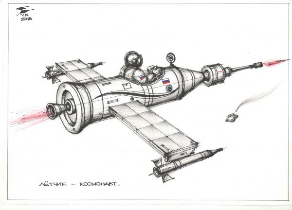 Карикатура: Летчик - космонавт ., Юрий Косарев