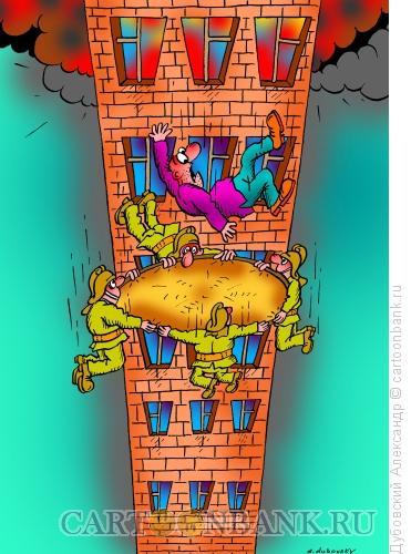 Карикатура: Спасатели, Дубовский Александр