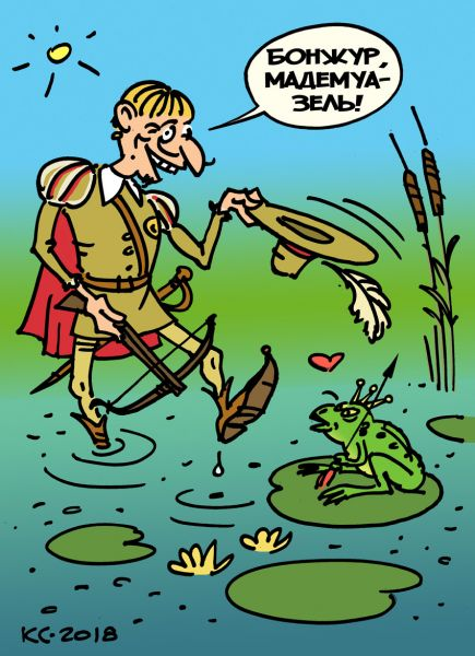 Карикатура: Бонжур, мадемуазель!, Вячеслав Капрельянц