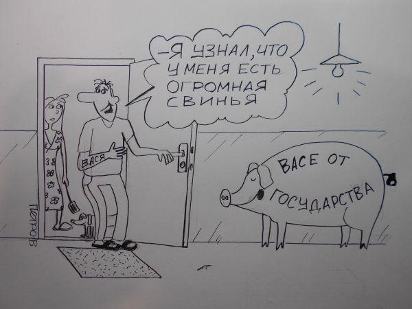 Карикатура: Синья, Петров Александр