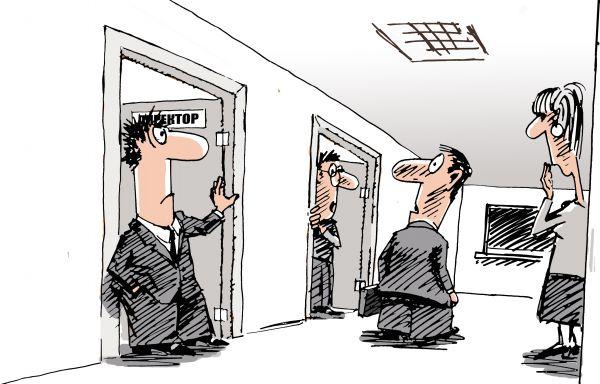 Карикатура: Система одного окна. (Что здесь делают эти люди), osipovva