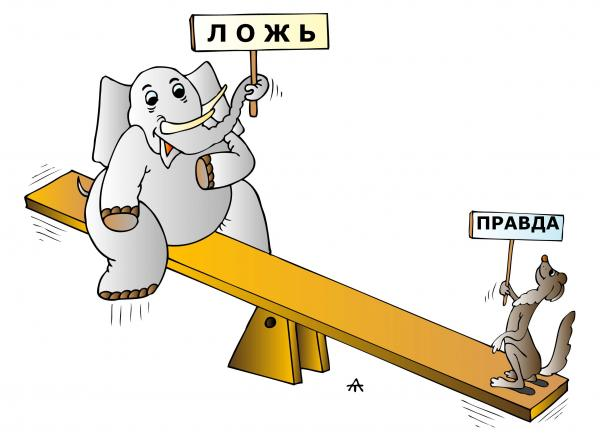 Карикатура: Слон и Моська, Alexei Talimonov
