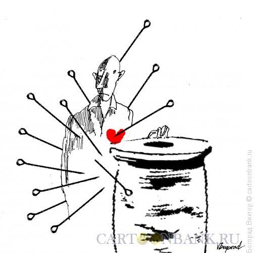 Карикатура: Подушка для шпилек, Богорад Виктор