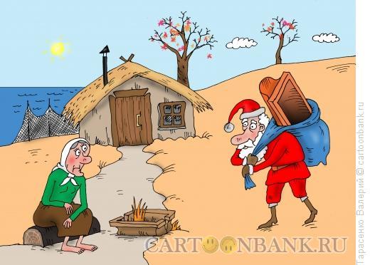 Карикатура: У самого синего моря, Тарасенко Валерий
