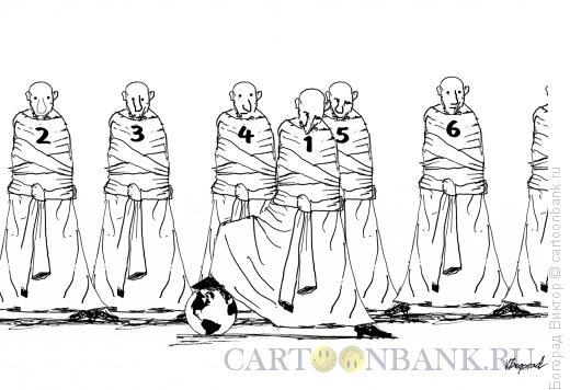 Карикатура: Футбольная команда, Богорад Виктор