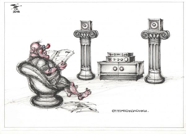Карикатура: Стереоколонки ., Юрий Косарев