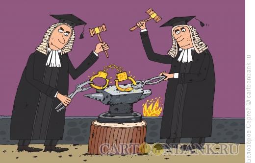 Карикатура: Судьи, Белозёров Сергей