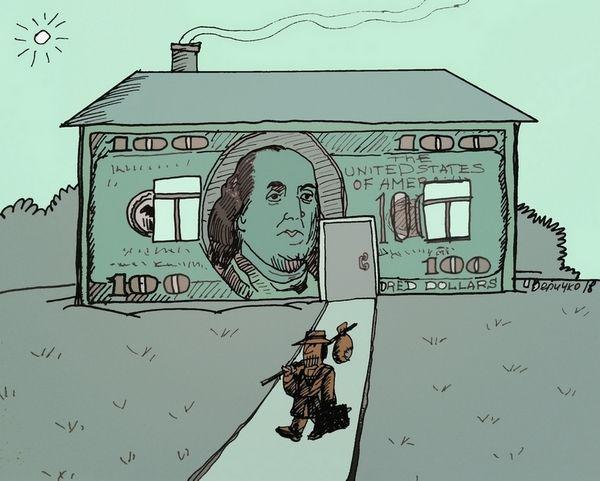 Карикатура: Бедность, Величко Юрий