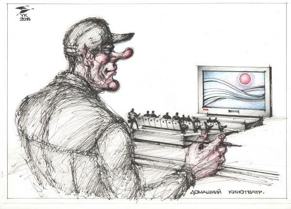 Карикатура: Домашний кинотеатр ., Юрий Косарев
