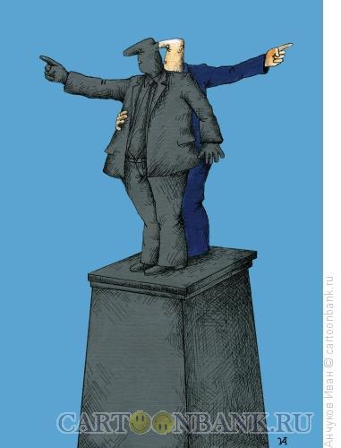 Карикатура: Флюгер, Анчуков Иван