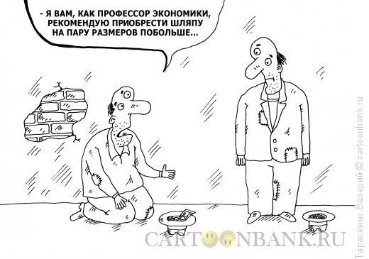 Карикатура: Авторитетный совет, Тарасенко Валерий