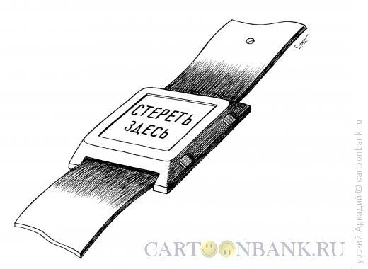 Карикатура: часы с надписью, Гурский Аркадий