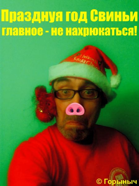 Карикатура: Живёшь себе спокойно, никого не трогаешь,  ...и вдруг БАЦ!!!! - через неделю Новый год!