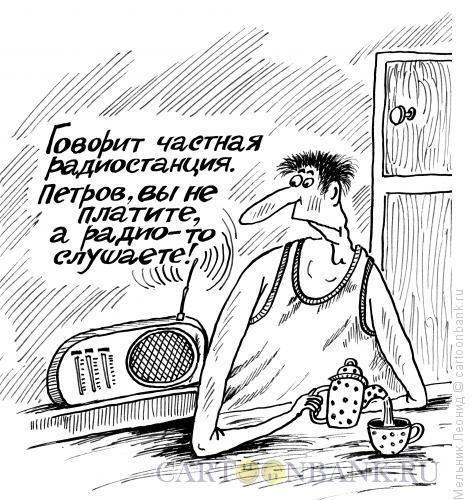 Карикатура: Напоминание, Мельник Леонид