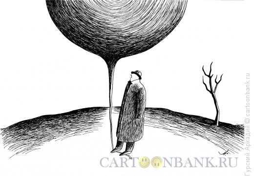 Карикатура: воздушный шар, Гурский Аркадий