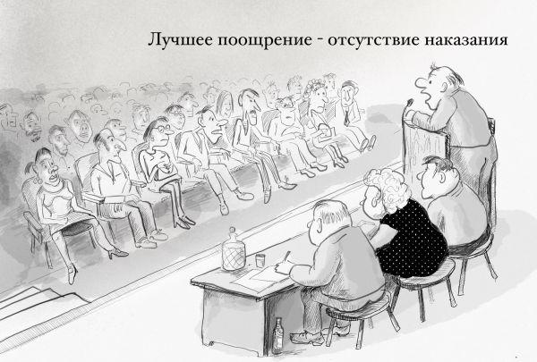 Карикатура: Итоги года, Владимир Силантьев