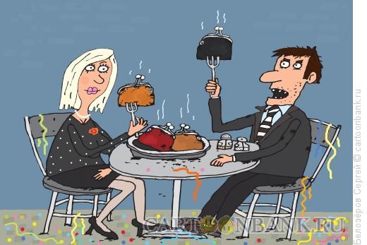 Карикатура: Праздничный стол, Белозёров Сергей
