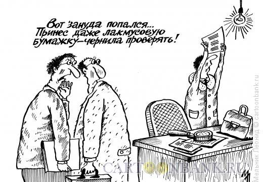 Карикатура: Проверка деятельности фирмы, Мельник Леонид