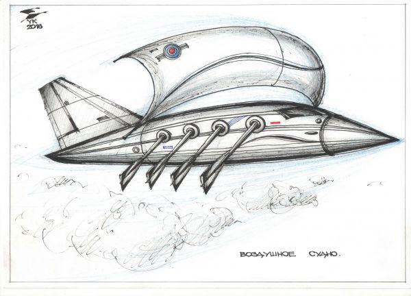 Карикатура: Воздушное судно ., Юрий Косарев