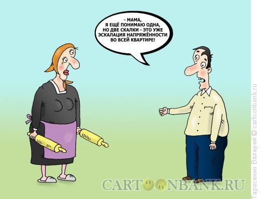 Карикатура: Эскалация, Тарасенко Валерий