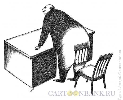 Карикатура: зеркальная задница, Гурский Аркадий