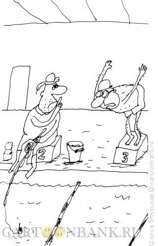 Карикатура: Не мешай!, Шилов Вячеслав
