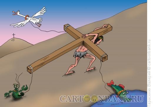 Карикатура: Крестоносцы, Тарасенко Валерий