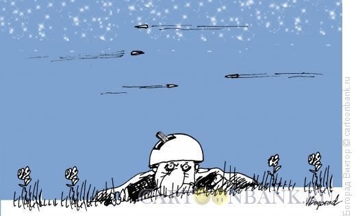 Карикатура: Военная обсерватория, Богорад Виктор