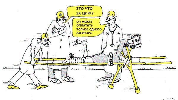 Карикатура: На пределе возможностей, Юрий Санников