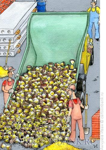 Карикатура: Песочные часы, Анчуков Иван