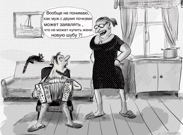 Карикатура: Шубу за почку, Владимир Силантьев