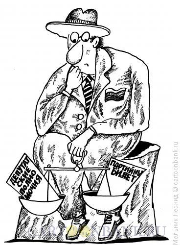 Карикатура: Выбор, Мельник Леонид
