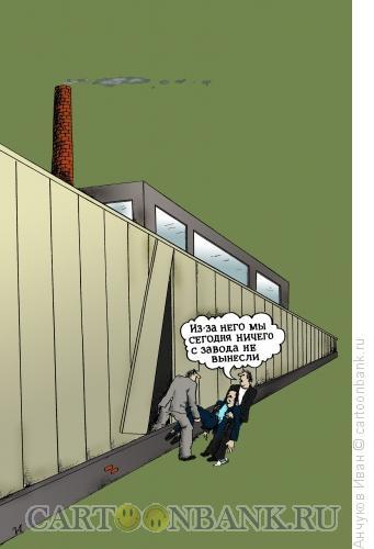 Карикатура: Несуны, Анчуков Иван
