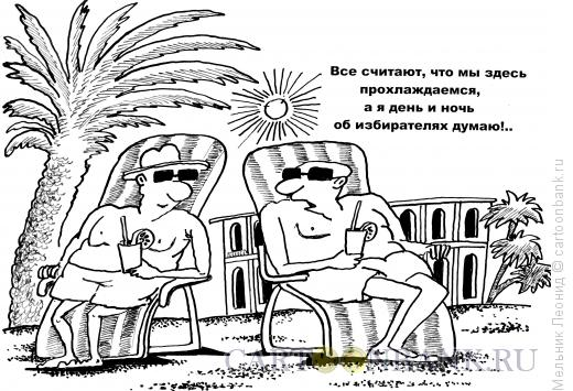"Карикатура: \""????????\"", Мельник Леонид"