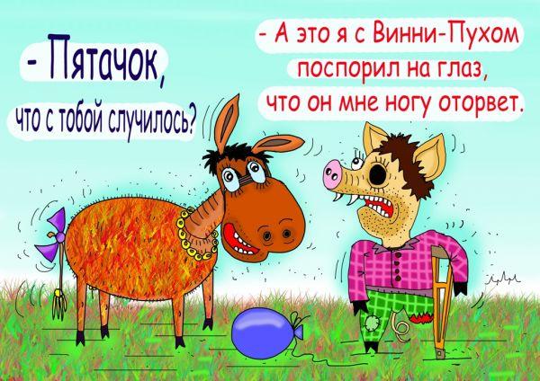 Карикатура: с медведями лучше не спорить!, leon2008