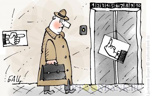 Карикатура: Указатели, Цыганков Борис