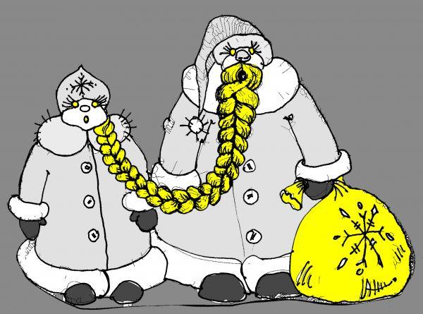 Карикатура: С новым годом !!!, Юрий Санников