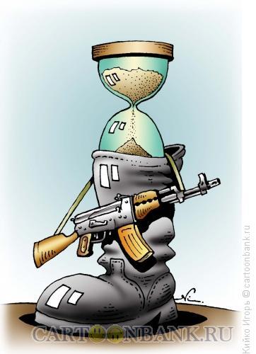 Карикатура: Служба, Кийко Игорь