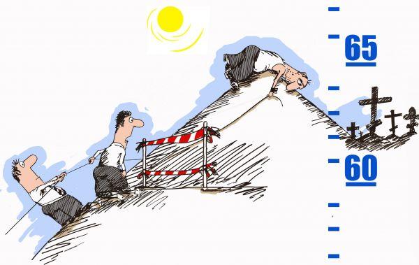 Карикатура: Пенсионный облом, osipovva