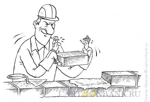 Карикатура: Строитель-кукловод, Смагин Максим